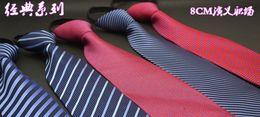 Wholesale 18 colors Zipper Tie cm Lazy Necktie Easy To Pull Men s Commercial Formal Suit Wedding Banquet Business Bridegroom