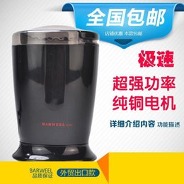Wholesale External single outlet electric grinding coffee bean machine domestic commercial grinder mill