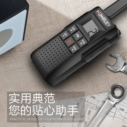 Wholesale Professional business walkie talkie civilian mini salon Hotel KTV site property interphone