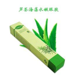 Wholesale Natural plant ingredients add moisture to the delicate eye area Aloe seaweed eye gel Anti Puffiness sleeping eye gel g
