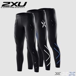 Wholesale Retail pc Sports xu Men Women Compression Fitness Pant Male Sports Running Clycling Bike Bicycle Male Pants Tight Bottom xu Sport Pants