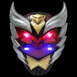 Hot Glowing Ball Mask Light False Face Knight BIMA Mask Halloween Mask Anime Show Props Luminous Mask Luminous Toy