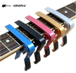 Wholesale 30pcs Aluminum Alloy Guitar Capo Clamp For Electric Acoustic Guitar Spring Trigger Fret Clamp Key Quick with Retail Package