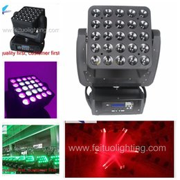 feituo lighting DJ equipment Led matrix moving head 25x12w led beam moving head pixel stage light
