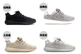Wholesale PU Wide Shoes Oxford Tan Boost Sneakers New Color Mens Shoes Kanye Milan West Boost Shoes big size US