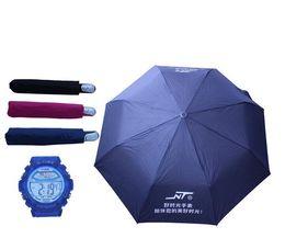 Wholesale 2016 hot Watch gift sell like hot cakes Sun umbrella folding umbrella sun umbrella advertising umbrella