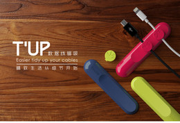 High Quality And New Design BCase TUP Cable Organizer With Magnet Blue Green Red For Home And Car With Package