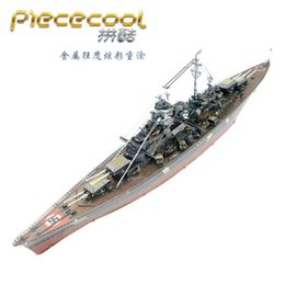 Bismark Battle Ship 3D Metal Puzzle Model Colorful Assembly Earth Model Kits Laser Cut Toy Jigsaw Artwork DIY Building Block Gift for Adults