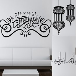Wholesale 3 Models Islamic Wall Stickers Quotes Muslim Arabic Home Decorations Mosque Vinyl Decals God Allah Quran Mural Art Large Black Wall Sticker