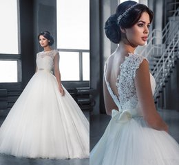 Backless Ball Gown Wedding Dresses Jewel Neck Floor Length Tulle Bridal Gowns Custom Made Sleeveless Cheap Wedding Gowns
