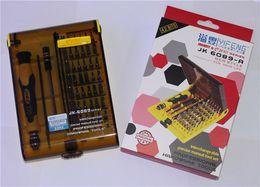 Wholesale Precision Multi function Electron Torx Screwdriver Tool Set In laptop computer mobile repair tool kits