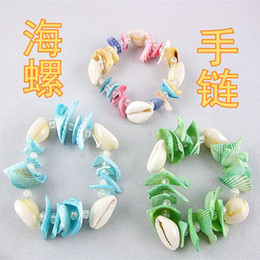 Wholesale Conch bracelet accessories stalls selling jewelry bracelet first hand conch shells