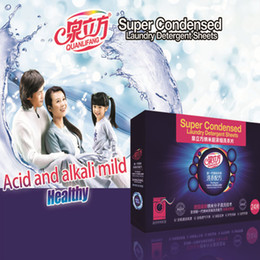 Wholesale Super Condensed Laundry Detergent Sheets with Germany Nano Technology no phosphor no harmful chemicals pack Travel Size OEM Order Welcome