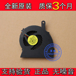 New Original CPU Cooling Fan For HP ProBook 4340S 4341S CPU cooling fan 683860-001