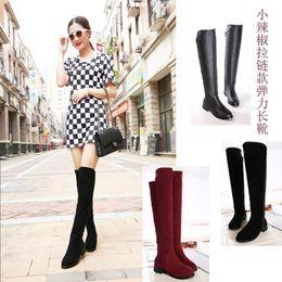 2015 new winter boots energy-saving flat knee suede side zipper Biker boots boots high boots