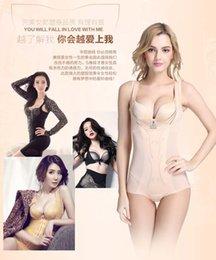 Wholesale MOXIAN Seamless abdomen Body clothing female body sculpting underwear postpartum repair abdominal gauze corset hip Siamese L XL XXL A