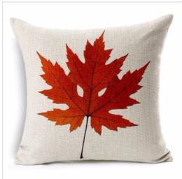 Colorful Sculpt Texture The Maple Leaves Ginkgo Biloba Pillow Case Cover Massager Decorative Pillows Propitious Gift