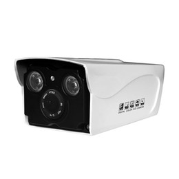IP Camera Motion Detect Three Level Authority Setting Compress Thunder-Proof IPC with 2 Infrared Lamp 60m IR for IPC-RH2-T