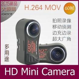Caméra pour la sécurité cctv à vendre-60fps FULL HD 1080P Mini DVR CCTV sécurité Caméscope 185 Grand Angle caméra numérique Mini QQ7 Détection de mouvement h.264 DVR de voiture