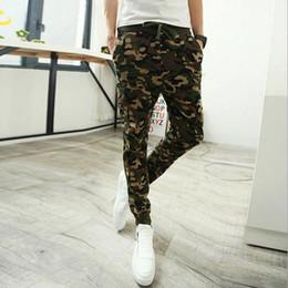 Camo baggy Joggers Fashion Slim Fit Camouflage Jogging Pants Men Harem Sweatpants Cargo Pants for Track Training trousers