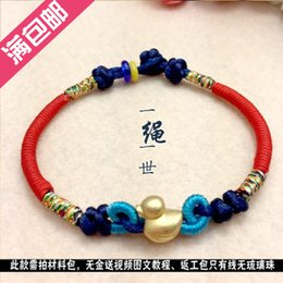 Wholesale The best blue transport bead DIY bracelet hand rope materials package in this life red rope weaving the cat head tutorial