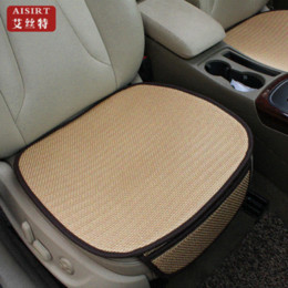 Wholesale 5 seats universla car seat cushion summer ice silk three piece backless seat cover for A3 A4L A6L A8L A7 Q1 Q3