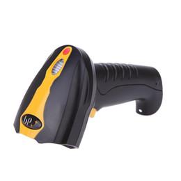 Portable 2.4G Wireless USB Laser Barcode Scanner Bar Code Reader for Supermarket Bank Warehouse Logistics