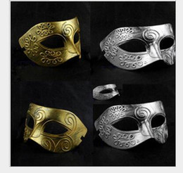 Wholesale Adult Halloween mask dance party Man mask Roman restoring ancient ways The Greek god of war mask