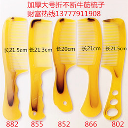Wholesale Tendon thickening horn comb child beauty spread the goods manufacturers handheld comb shampoo comb volume comb comb Recommended