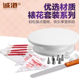 The piping package baking kit household baking oven cake decoration carved mold set DIY