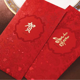 Wholesale Chinese lucky red envelope ME2001 red packets pocket money envelope for Chinese new year wedding ceremony etc Minimum order