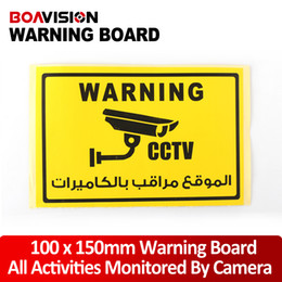 Wholesale 10PCS Home CCTV Surveillance Security Camera Video Sticker Warning Decal Signs mm