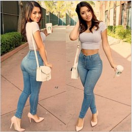 Stylish Zipper lady jeans Sexy High-Waisted Slimming Thin package hip Pencil Jeans For Women 023#