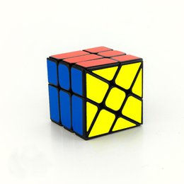Magic Cube Puzzle Cube Learning & Education Toys White Black 2 colours Option Special Gifts Puzzle Toys for the Kids