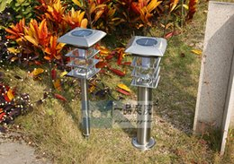 Can be inserted lawn light garden lights outdoor landscape stainless steel solar super bright street lamp plug