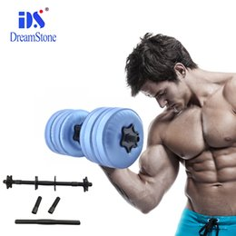 Wholesale China manufacturer Newest arrival upgrade water dumbbell loss weight fitness gym equipment with extend handle adjustable dumbbell free ship