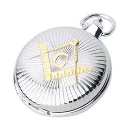 BESTIME Watch Freemason Masonic Quartz Movement Pocket Fob Watch Chain Exquisite Silvery Full Hunter Classical Design