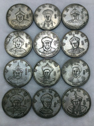 China Qing Dynasty 12 emperors high quality 27g 38mm 12 Copper-nickel alloy Coins Free Shipping Set coin Iron coins