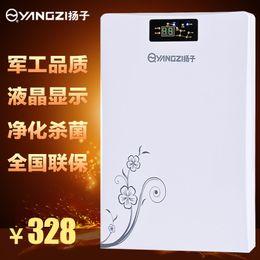 Wholesale Yangzi dryer pumping wet home basement humidity moisture moisture moisture moisture moisture moisture moisture mois