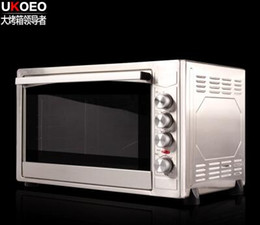 Wholesale UKOEO HBD commercial toaster large capacity L independent temperature baking cake room