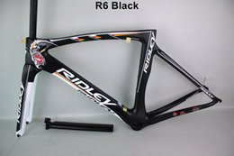 Wholesale 2016 NEW Ridley NOAH SL T1000 UD full carbon racing road frame bicycle complete bike bicicleta frameset sell giant S5 R5 s3 merida time BH