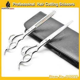 HUNTErrapoo 7 inch Professional Hairdressing shears set barber scissor set thinning shear and cutting scissor
