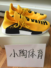 Wholesale 2016 Hot Yellow Real Pictures New Style NMD HUMAN RACE Running Shoes Sports Mesh Running Sneakers Pharrell Williams Pink Women Sports Shoes