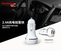 Wholesale LENOVO Car Charger AU220 Digital charger Auto Electronics Intelligent Express charging Fully compatible Dual USB ports