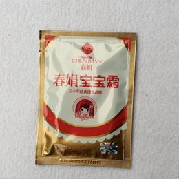 Wholesale VERY VERY GOOD ITEM Chinese traditional brand ChunJuan wheat protein baby cream years classic item of the company