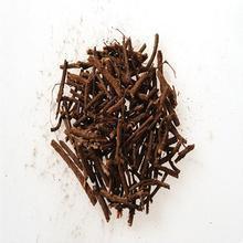Wholesale g Red madder root powder Red madder powder