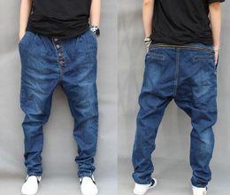 Wholesale hot sale Spring Men s Hip hop Jeans Loose Harem Denim Pants Baggy Tapered Pants Trousers Fashion Men Jeans