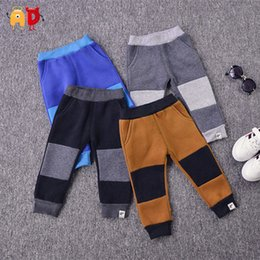Wholesale AD Quality Thermal Baby Boys Girls Trousers Fleece Winter Boys Harem Pants Patchwork Design Kids Children s Clothing Infant