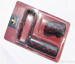 100PCS Wine Boutique Three Piece Car Handbrake Sleeve Gear Sets Mirror Sets Handbrake Gear Sets Mirror Three Suits 28-2B 186
