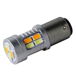 Wholesale 1157 BAY15D Dual Color Switchback SMD Hot Models LED Daytime Running Lights Turn Lights China Supply